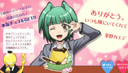 Valentine Kayano