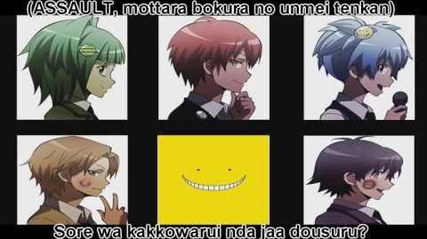 3-nen E-gumi Utatan- Seishun Satsubatsuron Lyrics
