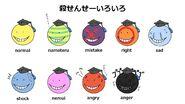 Koro-sensei.full.1354270 - Copy