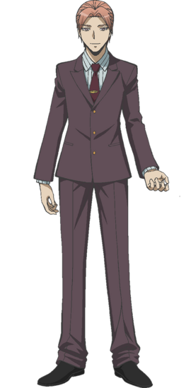 Principal Asano tranparent