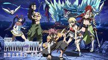 Fairy Tail Dragon Cry2