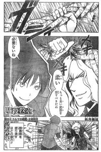 Chapter 065