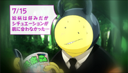 Korosensei July 15