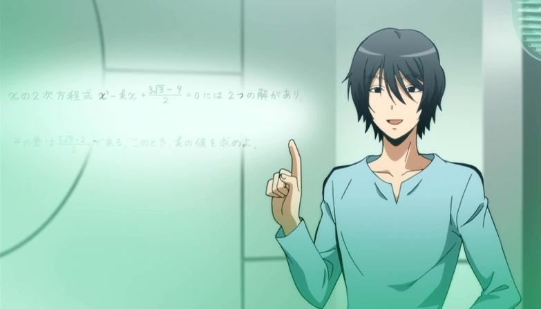 Daftar Karakter Anime dengan Wajah yang Tampan Daftar Karakter Anime dengan Wajah yang Tampan