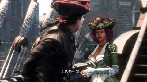 Assassin's Creed® Liberation HD JP