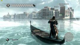 AC2 Venice