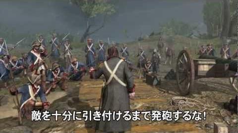 アサシン クリードIII INSIDE ACIII トレーラー vol