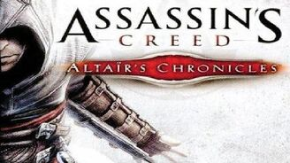 Altair Chro