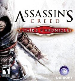AC Altair Chronicles