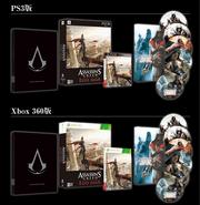 Ezio sagaxbox