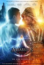 Постер фільму AC 1