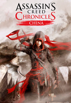 AC Chronicles China