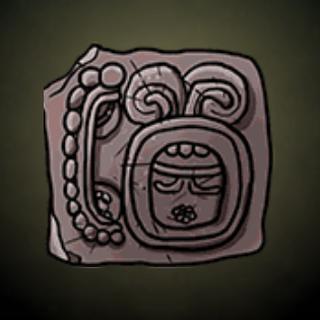 神祇2 - 献祭小刀,责任和个人奉献的象征。