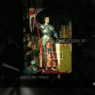 贞德的剑的位置