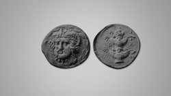 DTAE Cyrene Silver Coin