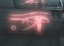 Eyeofhorus