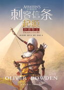 ACDO Chinese cover