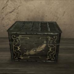 玛丽亚在奥迪托雷别墅的羽毛盒。