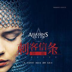 中国大陆版封面