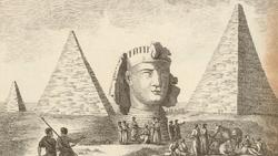 DTAE Sphinx 1762
