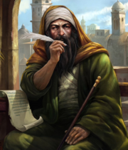 ACM Attar of Nishapur