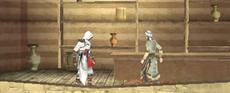 Kadar en Altair