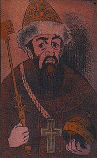 ACTC Ivan le Terrible