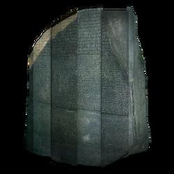 ACUDB - The Rosetta Stone