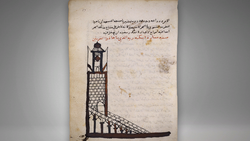 DTAE Lighthouse of Alexandria - 16th century drawing
