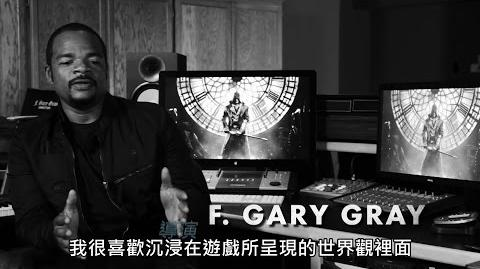 ACS《刺客教條:梟雄》F. Gary Gray's The Syndicate 幕後花絮 Behind the Scenes 中文字幕 - Ubisoft SEA