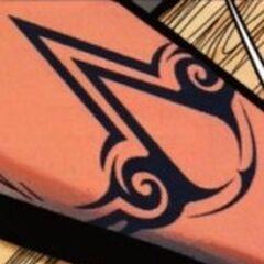 一个刺客徽记的纹身