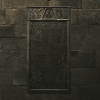 七块石碑之一