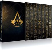 The Art of ACO Limited Edition