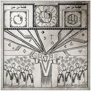 Zw-codex-10