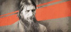 ACCR DB Grigori Rasputin