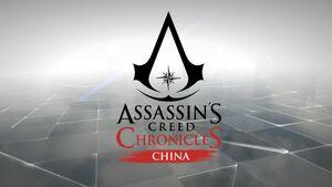ACCC logo écran jeu