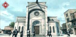 ACII San Pietro di Castello