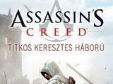 Assassin's Creed: Titkos keresztes háború (könyv)