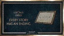 ACOD LTOG Every Story Has An Ending Promo Image
