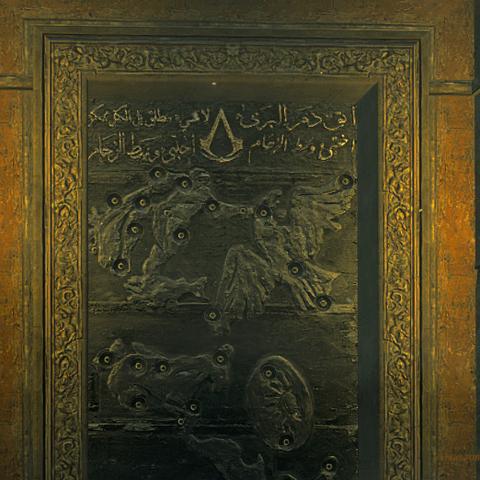 Der Eingang zur Bibliothek