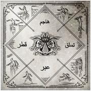Zw-codex-23