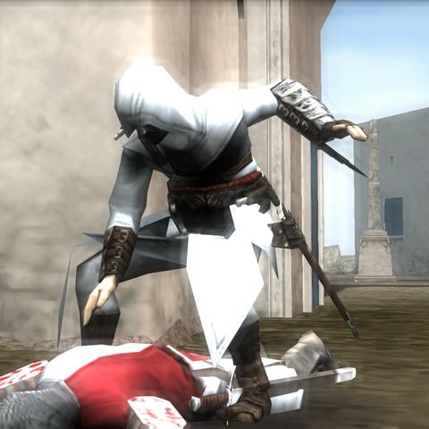 阿泰尔刺杀圣殿骑士队长