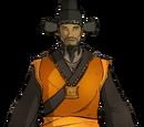 Qiu Ju