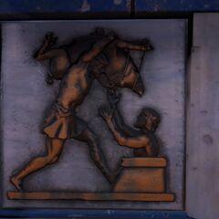 描绘赫拉克勒斯的第四件功绩的浮雕