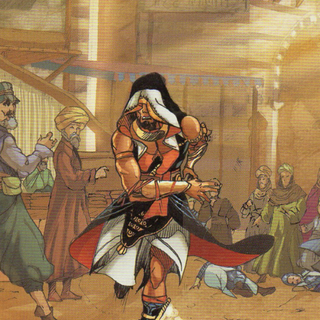 Assassin égyptien<br />(vers 1250)