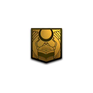 塔哈尔卡的圣甲虫纹章