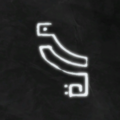 ACU Nostradamus Symbol 5.png