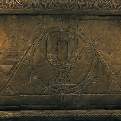 毕达哥拉斯神庙的大门