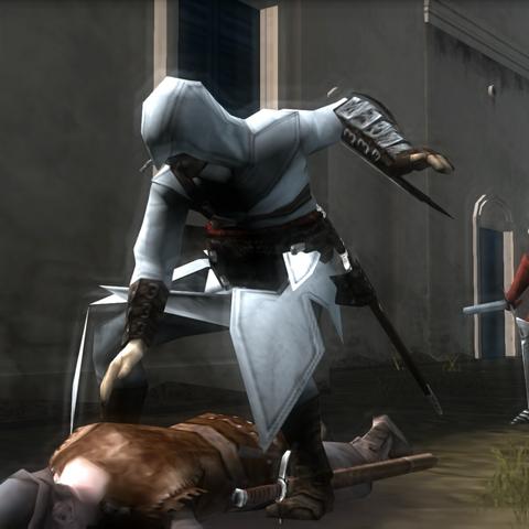 阿泰尔刺杀叛徒