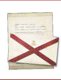 ACS Correspondance royale 4 BDA